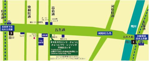 多文化共生センター事務局へのアクセス.jpg