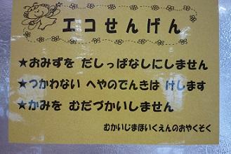 P1100650_s.jpg