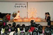 mukaijima_hoiku36.jpg